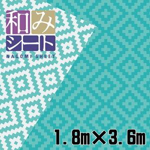 萩原工業 和みシート NAGOMI-1836 サイズ:1.8×3.6m ブルーシート ♯3000の約3倍長持ち!