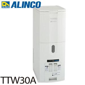 アルインコ 白米玄米兼用米びつクーラー TTW30A 30kg用