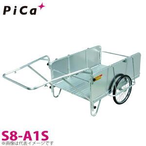 ピカ/Pica 折りたたみ式リヤカー ハンディキャンパー S8-A1S 最大使用質量:180kg 20インチ・チューブタイヤ 600×900×310
