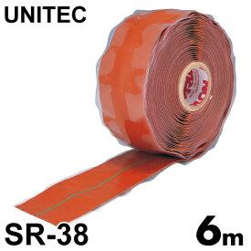 アーロンテープ 融着補修テープ SR-38 幅38mm×長さ6m 配管補修材 ユニテック 濡れた状態で補修可 強力 漏水・隙間・ねじ部