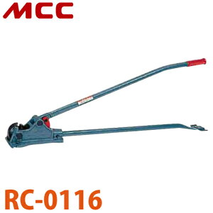 MCC 鉄筋カッター RC-0116 NO.2A 据置き式 鍛鋳鉄製 切れ味 耐久性