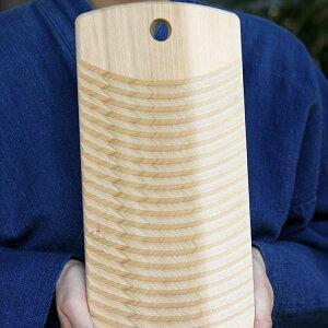 やさしい木肌のサクラで作った洗濯板(大)