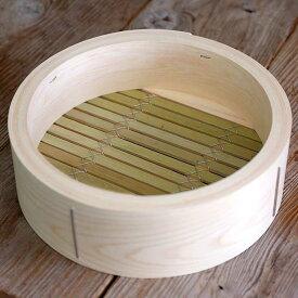 【国産】檜中華蒸籠(せいろ)蒸し料理が美味しくできる日本製蒸し器24cm身のみ