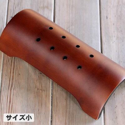 竹首枕(小)