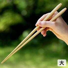 プロも愛用する竹箸 竹皮付取り箸(盛り箸/盛り付け/国産/日本製)