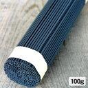 竹炭線香(竹酢液配合)100グラム入、煙が少なく優しい香りで強力消臭