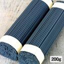 竹炭線香(竹酢液配合)200グラム入、煙が少なく優しい香りで強力消臭