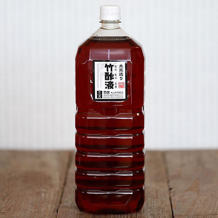 虫除けや蚊よけ対策にお肌に優しい日本製・国産【約60回分】湯上がりぽかぽかお風呂♪お肌つるつる、土窯作りにこだわった安心の竹酢液(ちくさくえき)2L