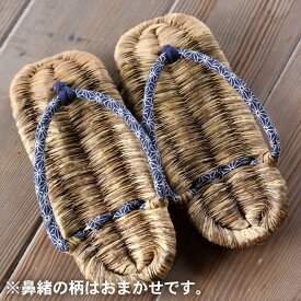 【国産】熟練の職人が地元産竹皮を使い日本伝統の技で編み上げた竹皮健康草履(ぞうり)男性用 26cm