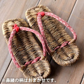 【国産】熟練の職人が地元産竹皮を使い日本伝統の技で編み上げた竹皮健康草履(ぞうり)女性用 23.5cm
