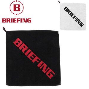 【月間優良ショップ受賞】 ブリーフィング ゴルフ ハンドタオル BRG201A21 BRIEFING メンズ レディース ユニセックス