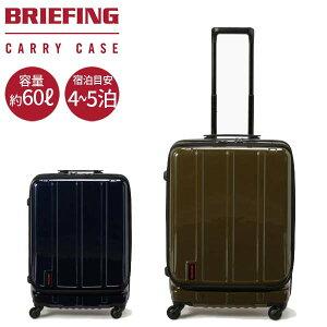 【月間優良ショップ受賞】 ブリーフィング キャリーケース 容量約60L 宿泊目安4〜5泊 H-60F SD キャリーバッグ スーツケース BRA193C27 BRIEFING
