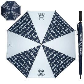 【月間優良ショップ受賞】 軽くてひんやり涼しい傘 サイコバニー ゴルフ 傘 軽量 遮光 UVカット PBMG0FEX
