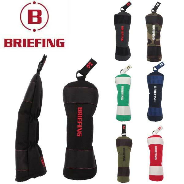 ブリーフィング ゴルフ ユーティリティ用ヘッドカバー(UT) BG1732505 BRIEFING 【あす楽対応】【smtb-f】