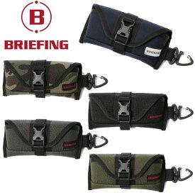 ブリーフィング メガネケース 眼鏡ケース スリム 撥水加工 軽量 BRG193G66 BRIEFING