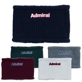 【キャッシュレス5%還元】 アドミラル ゴルフ ネックウォーマー リバーシブル ADMB982F Admiral Golf メンズ レディース ユニセックス