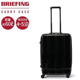【楽天カード24倍 4月1日限定】 ブリーフィング キャリーケース 容量約60L 宿泊目安4〜5泊 H-60F SD キャリーバッグ スーツケース BRA193C27 BRIEFING