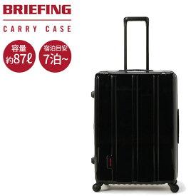 【楽天カード24倍 4月1日限定】 ブリーフィング キャリーケース 容量約87L 宿泊目安7泊程度 H-87 SD キャリーバッグ スーツケース BRA193C28 BRIEFING