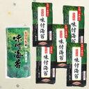 おまとめ買いでお得!!★味付海苔大缶1本と詰め替え用5個