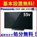 基本設置無料 パナソニック TH-55FX750 55V型 4K対応液晶テレビ ビエラ 東京23区近郊限定配送 Panasonic TH55FX750 VI…