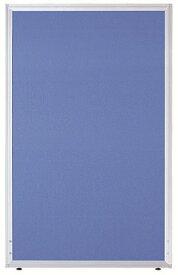 11月中旬以降のお届け井上金庫販売 ローパーテーション UK-1210BLブルー 幅1000×高さ1200×パネル厚21mm