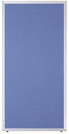 11月中旬以降のお届け井上金庫販売 ローパーテーション UK-1507BLブルー 幅700×高さ1500×パネル厚21mm