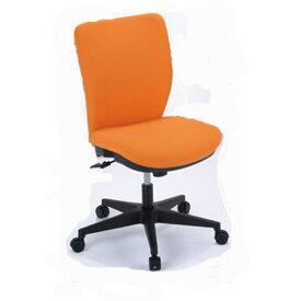東京23区近郊限定配送 東洋事務器工業 ローバックタイプ オフィスチェア 820JG-ORオレンジ|オフィス用品 事務用品 チェア 回転椅子事務椅子 オフィス家具 激安チェア ワークチェア PCチェア 椅子 お買い得品