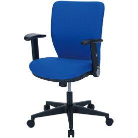 東京23区近郊限定配送 東洋事務器工業 ローバックタイプ オフィスチェア(アジャスタブル肘付) 820JGA-BLブルー|オフィス用品 事務用品 チェア 回転椅子事務椅子 オフィス家具 激安チェア ワークチェア PCチェア 椅子 お買い得品