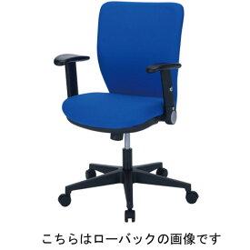 東京23区近郊限定配送 東洋事務器工業 ハイバックタイプ オフィスチェア(アジャスタブル肘付) 850JGA-BLブルー|オフィス用品 事務用品 チェア 回転椅子事務椅子 オフィス家具 激安チェア ワークチェア PCチェア 椅子 お買い得品