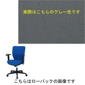 東京23区近郊限定配送 東洋事務器工業 ハイバックタイプ オフィスチェア(アジャスタブル肘付) 850JGA-GLグレー|オフィス用品 事務用品 チェア 回転椅子事務椅子 オフィス家具 激安チェア ワークチェア PCチェア 椅子 お買い得品