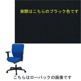 東京23区近郊限定配送 東洋事務器工業 ハイバックタイプ オフィスチェア(アジャスタブル肘付) 850JGA-BKブラック|オフィス用品 事務用品 チェア 回転椅子事務椅子 オフィス家具 激安チェア ワークチェア PCチェア 椅子 お買い得品