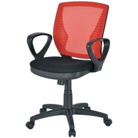 東京23区近郊限定配送 東洋事務器工業 メッシュチェア(リング肘付) CHM-619A レッド|オフィス用品 事務用品 チェア メッシュチェア 回転椅子事務椅子 オフィス家具 激安チェア ワークチェア PCチェア 椅子 お買い得品
