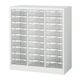 東京23区内近郊限定 生興 整理ケース A4判 床置型 A4W-P309L 幅777 奥行400 高さ880mm|レターケース A4ファイル 文書棚 整理棚 書類収納 引き出し 引出し プラスチック 書類棚 書類ケース