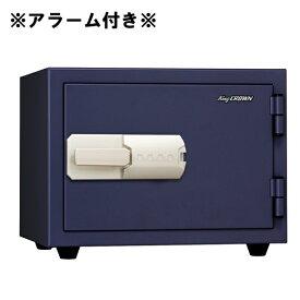 日本アイ・エス・ケイ (旧 キング工業) 特殊マグネット錠 アラーム付き 2時間耐火金庫 KMX-20MNA