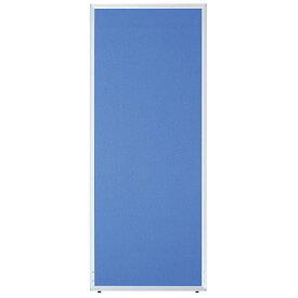 11月中旬以降のお届け井上金庫販売 ローパーテーション UK-1807BLブルー 幅700×高さ1800×パネル厚21mm