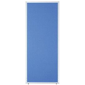 11月中旬以降のお届け井上金庫販売 ローパーテーション UK-1810BLブルー 幅1000×高さ1800×パネル厚21mm