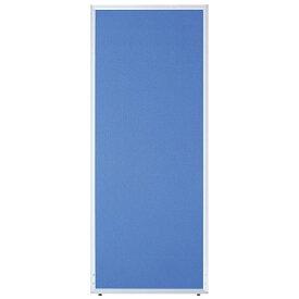 11月中旬以降のお届け井上金庫販売 ローパーテーション UK-1812BLブルー 幅1200×高さ1800×パネル厚21mm