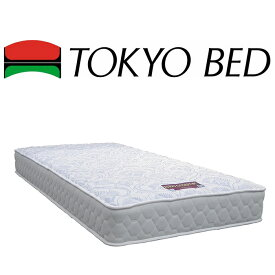11月下旬以降のお届け東京23区近郊限定配送 送料無料 お取り寄せ 特価 東京ベッド シングル マットレス 5.5インチポケット ソフト