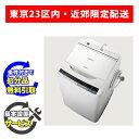 【アウトレット】【基本設置無料】日立 7kg 全自動洗濯機 BW-V70A-W ホワイト 23区近郊限定配送