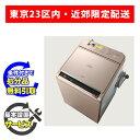 【アウトレット】【基本設置無料】日立 11kg 縦型洗濯乾燥機 BW-DX110A-N シャンパン 23区近郊限定配送 洗濯機