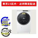 【アウトレット】【基本設置無料】日立 10kg ドラム式洗濯乾燥機 左開き BD-SG100AL-W 東京23区近郊限定配送 洗濯機
