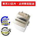 【基本設置無料】パナソニック 8kg 全自動洗濯機 NA-FA80H3-N シャンパン 23区近郊限定配送