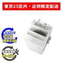 【基本設置費無料】パナソニック NA-FA80H3-W ホワイト 8kg 全自動洗濯機【Panasonic NAFA80H3】