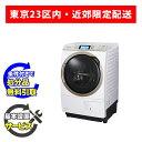 【基本設置無料】パナソニックNA-VX9700L-W クリスタルホワイト 11kg 左開き ドラム式洗濯乾燥機 【Panasonic NAVX9700L】