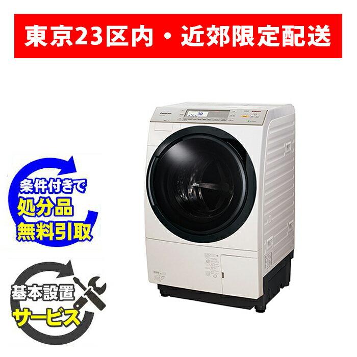 【基本設置無料】パナソニックNA-VX7700L-N ノーブルシャンパン 10kg ドラム式洗濯乾燥機 左開き 東京23区近郊限定配送 NA-VX7800Lの型落ち品 洗濯機