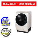 パナソニックNA-VX7700L-N ノーブルシャンパン 10kg ドラム式洗濯乾燥機 左開き 【東京23区内限定配送】【基本設置費無料】【条件付きで引取無料】