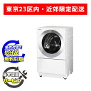 【基本設置無料】パナソニックNA-VG710L-S アルマイトシルバー 7kg ドラム式洗濯乾燥機 左開き 【Panasonic NAVG710L】