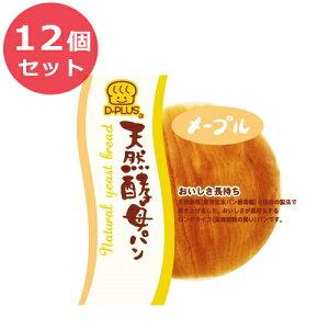 【送料無料】12個セット デイプラス パン 菓子パン 天然酵母パン メープル|日持ちする 賞味期限が長い 保存食 災害 ロングライフパン 常備食