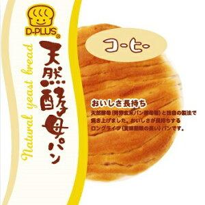 デイプラス パン 菓子パン 天然酵母パン コーヒー|日持ちする 賞味期限が長い 保存食 災害 ロングライフパン 常備食
