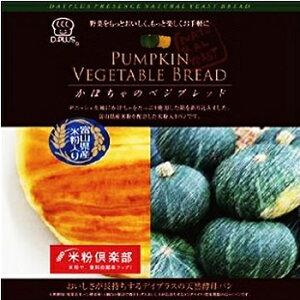 デイプラス パン 菓子パン 天然酵母パン ベジブレッド かぼちゃ|日持ちする 賞味期限が長い 保存食 災害 ロングライフパン 常備食